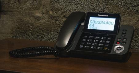 Panasonic KX-TGF320 Review